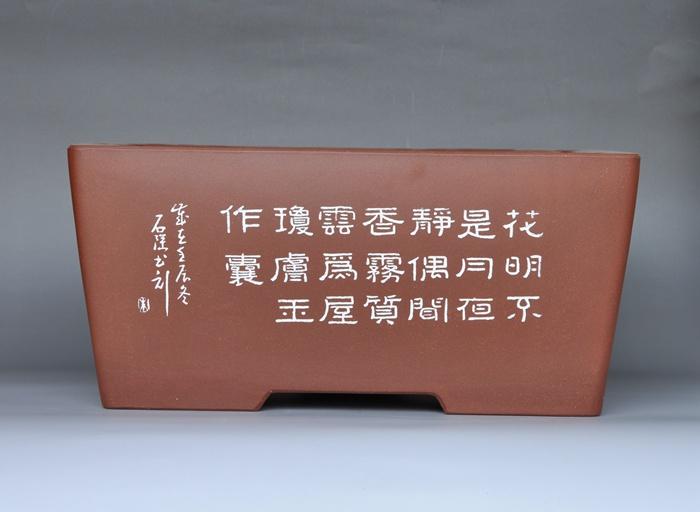 DSC_0029